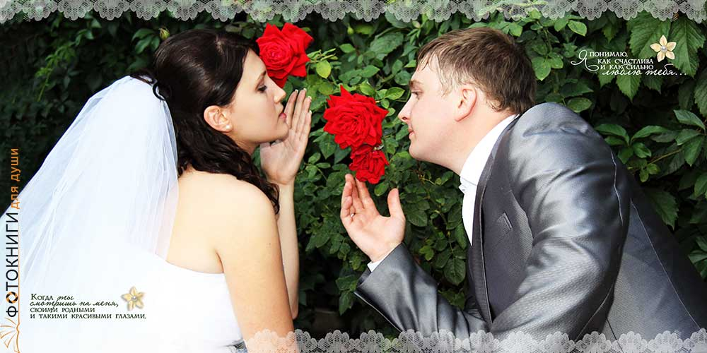 Макеты свадебных фотокниг