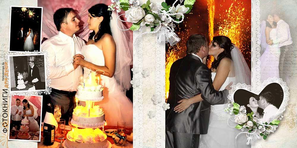 Шаблоны свадебных фотокниг