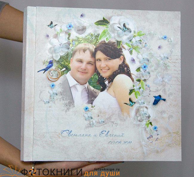 Обложка свадебной фотокниги