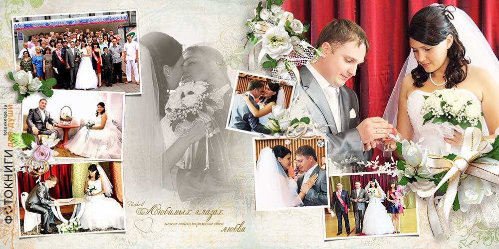 Примеры свадебных фотокниг