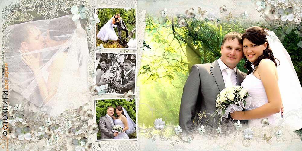 Создание свадебной фотокниги