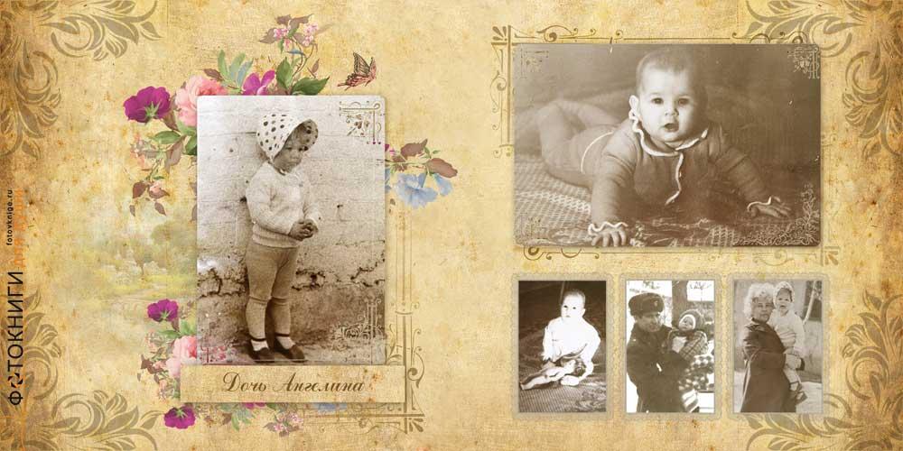 Примеры архивных фотокниг