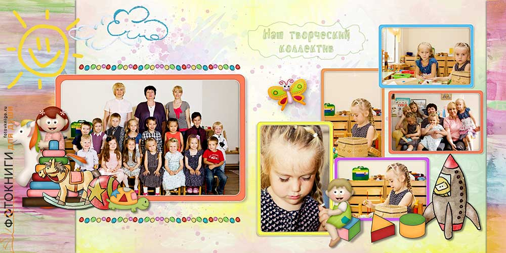 Выпускные фотокниги для детского сада