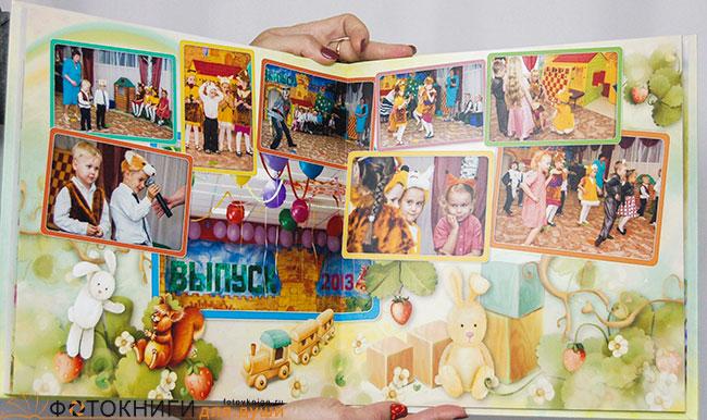 Фотокнига про детский сад