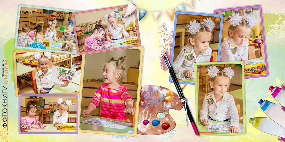 Фотокнига детский сад