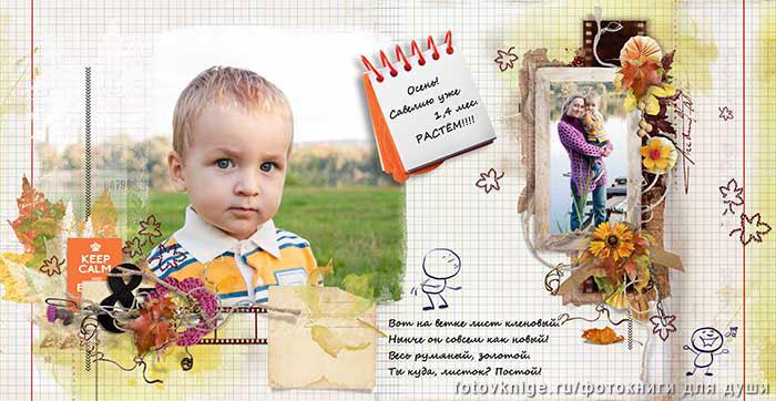 konkurs-maket-na-tetradnyh-listah-41