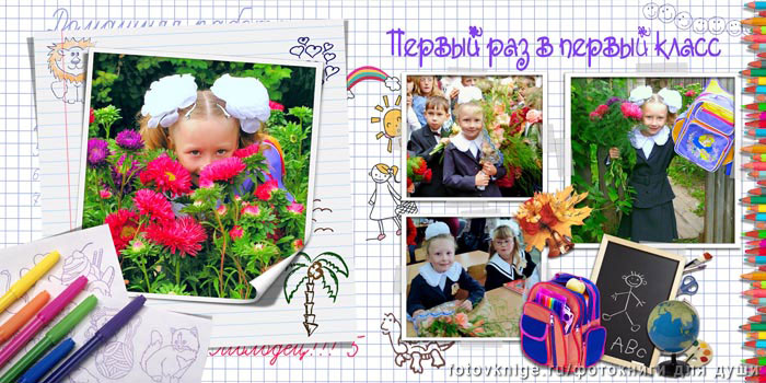 konkurs-maket-na-tetradnyh-listah-43