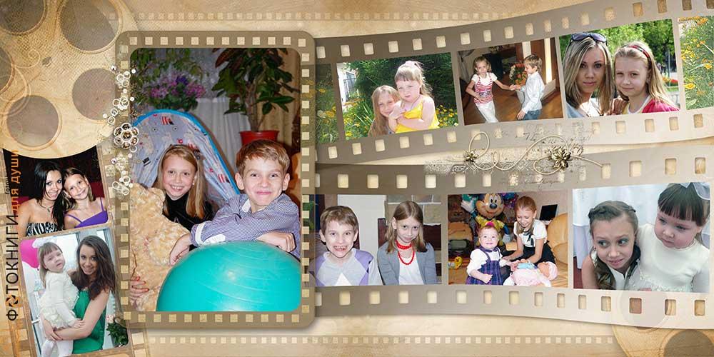 Старые семейные фотоальбомы