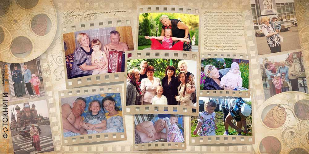 Лучшие семейные фотоальбомы