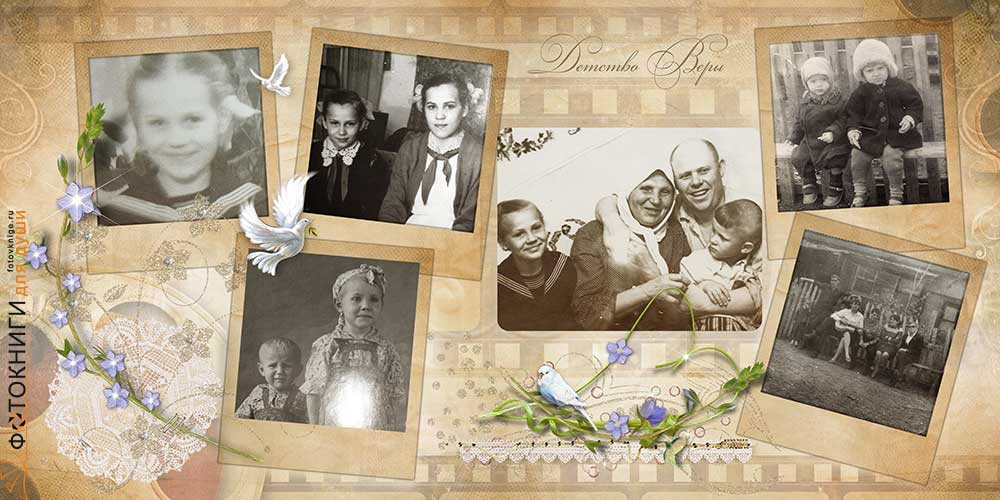 Семейный фотоальбом скрапбукниг