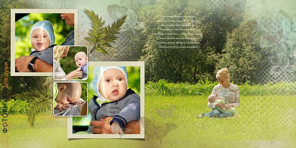 Оформление детского фотоальбома