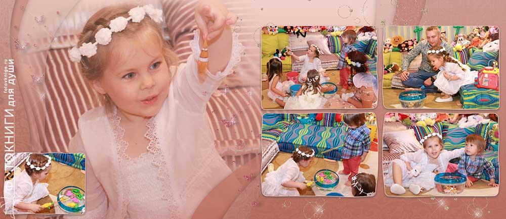Детские фотоальбомы день рождения