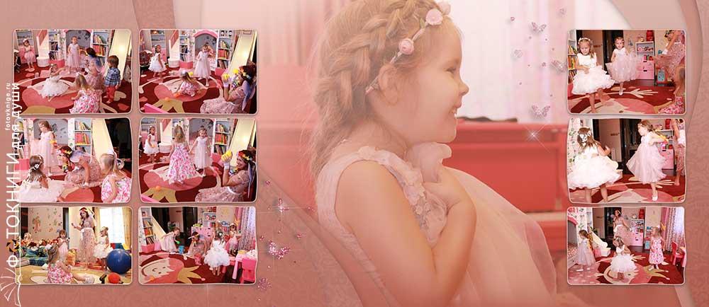 Красивые детские фотоальбомы
