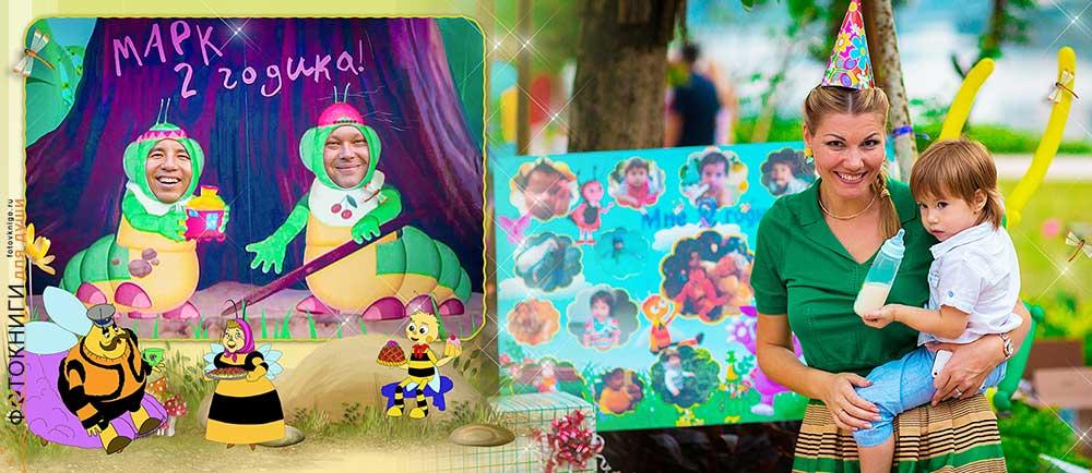 Фотоальбом для детей своими руками