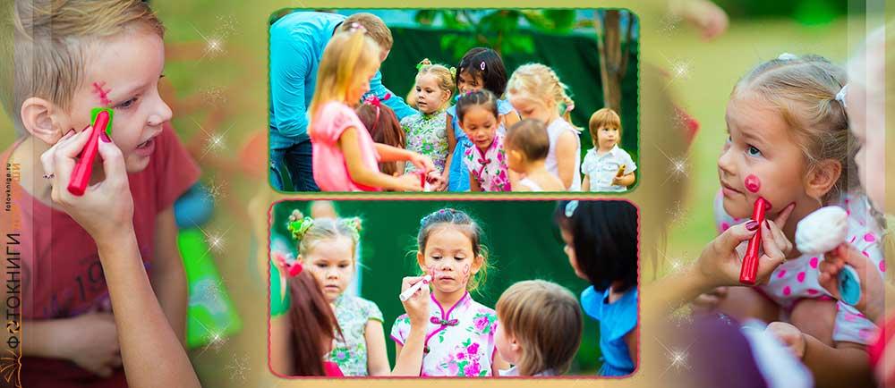 Как сделать фотоальбом ребенку