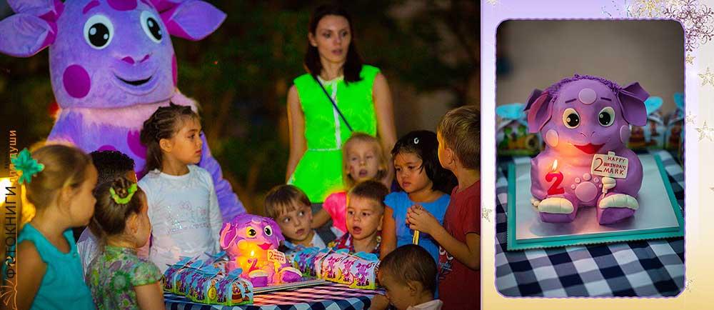 Фотоальбом для ребенка