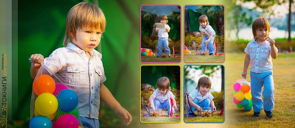 Фотоальбом для детей