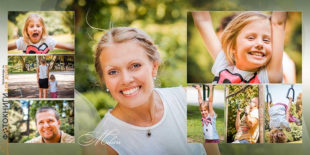 Оформление семейного фотоальбома