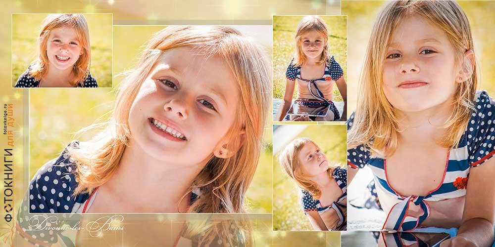 Шаблоны для семейного фотоальбома