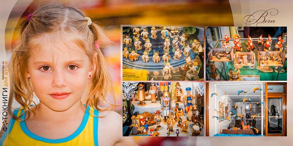 Шаблоны для семейного фотоальбома фотошоп