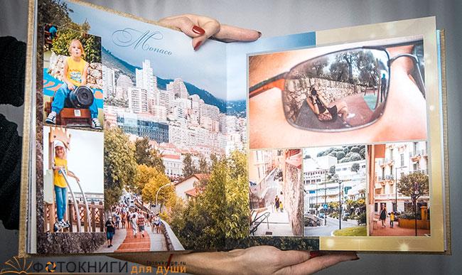 Семейный фотоальбом о путешествии