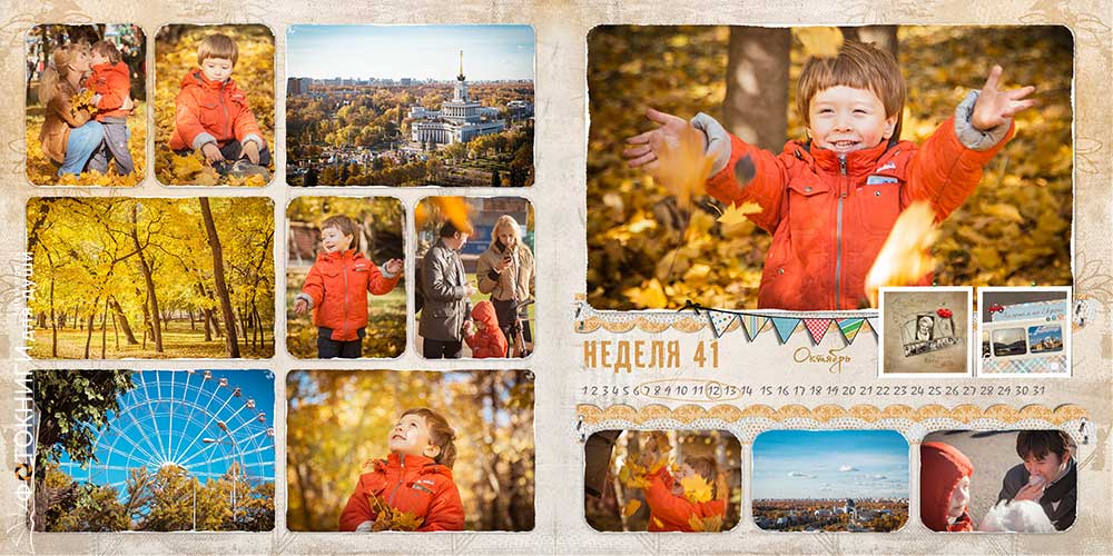 Фотокнига - проект 365