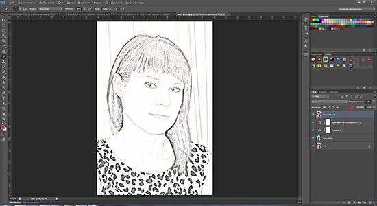 урок по созданию портрета карандашом