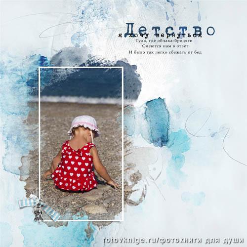 14-Таисия