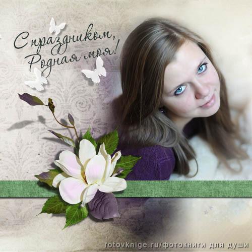 16-Ольга1