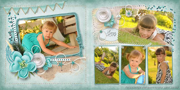 Фотокниги для детей