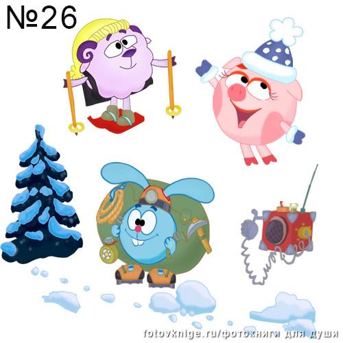 №26-(1)
