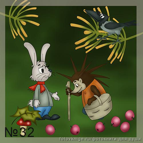 №32-(1)