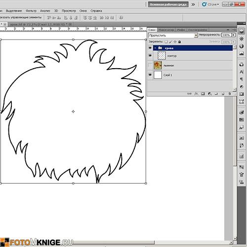 Как отрисовать мультфильмы в фотошопе