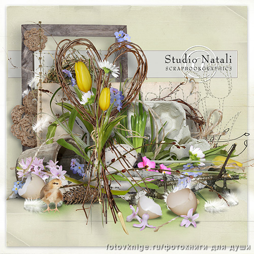 natali_design_laprimavera_kit