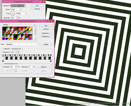 Как сделать фон с помощью фотошоп