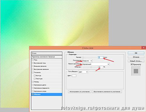Абстрактные фоны в программе фотошоп