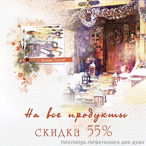 №17_Ольга_2-1