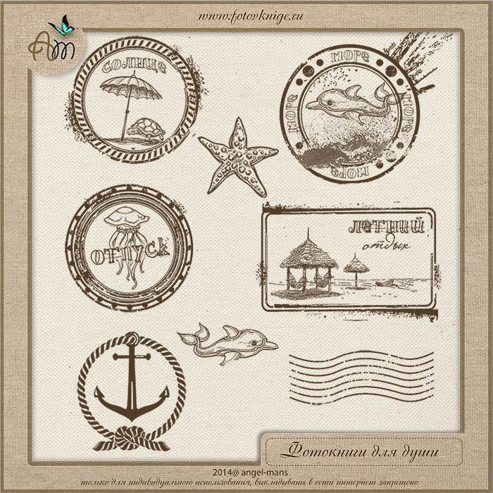 Шаблон «Незабываемое путешествие»