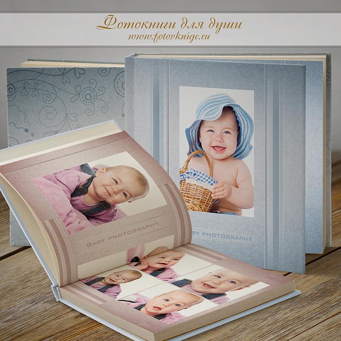 Шаблон «Классика для малышей»