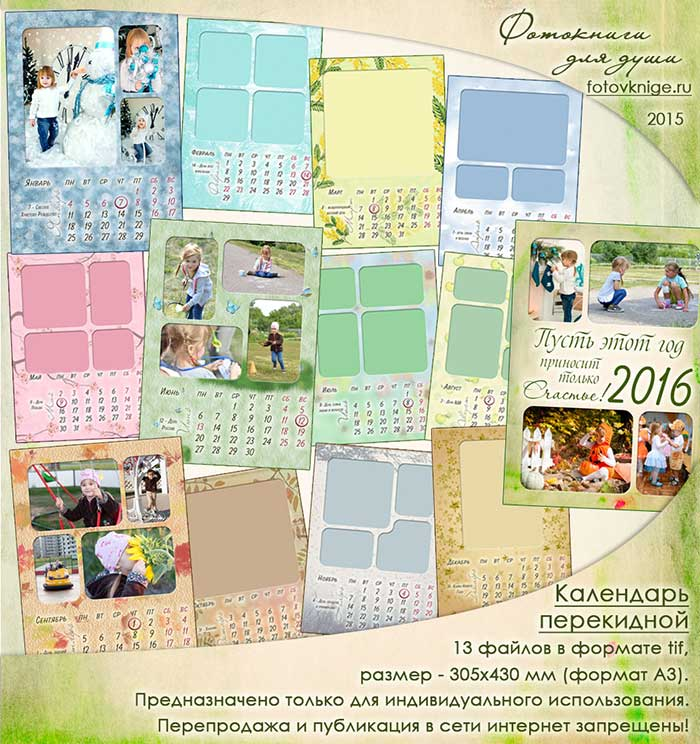 Перекидной календарь «Классика»