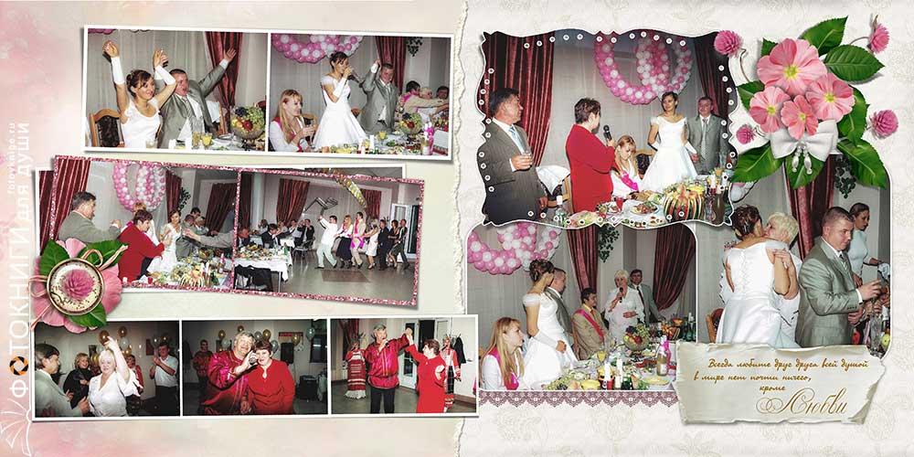 svadebnaja-fotokniga-11