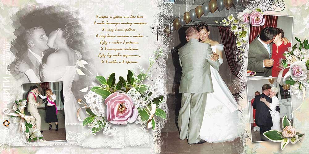 svadebnaja-fotokniga-12