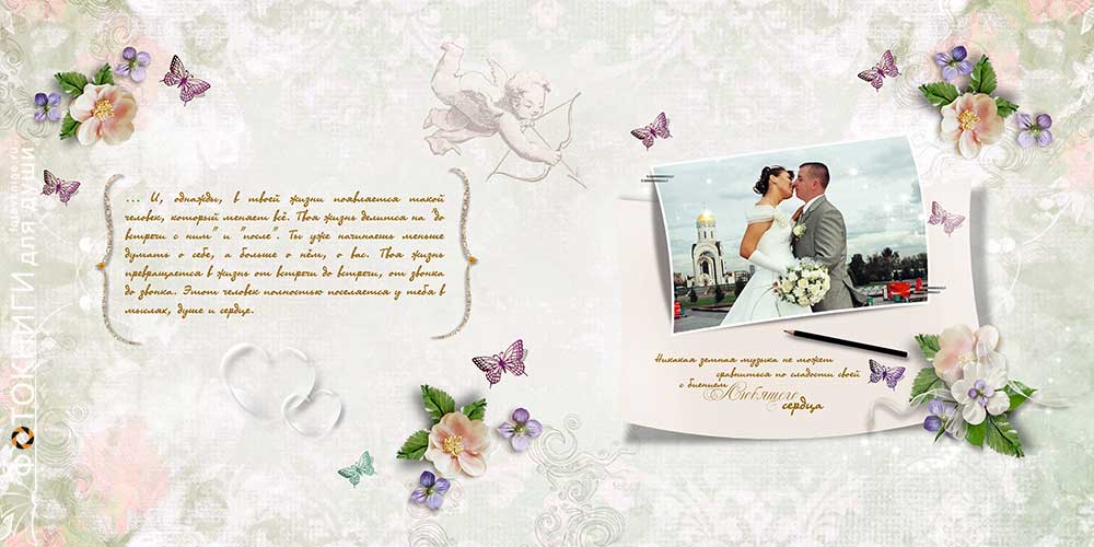 svadebnaja-fotokniga-2