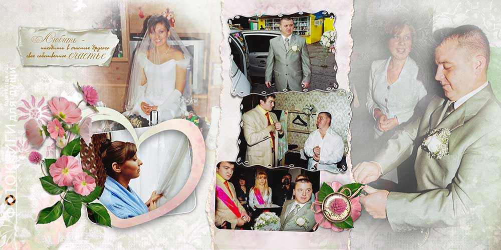 svadebnaja-fotokniga-3
