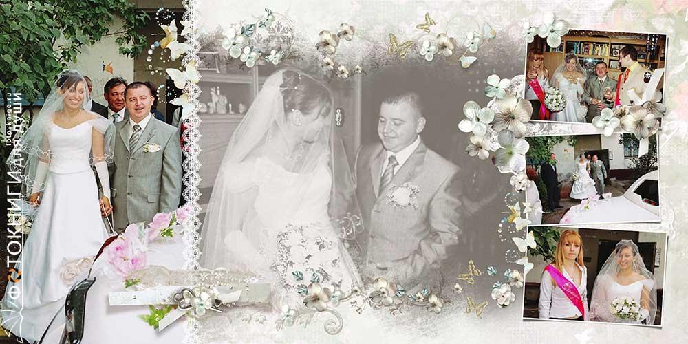 svadebnaja-fotokniga-4