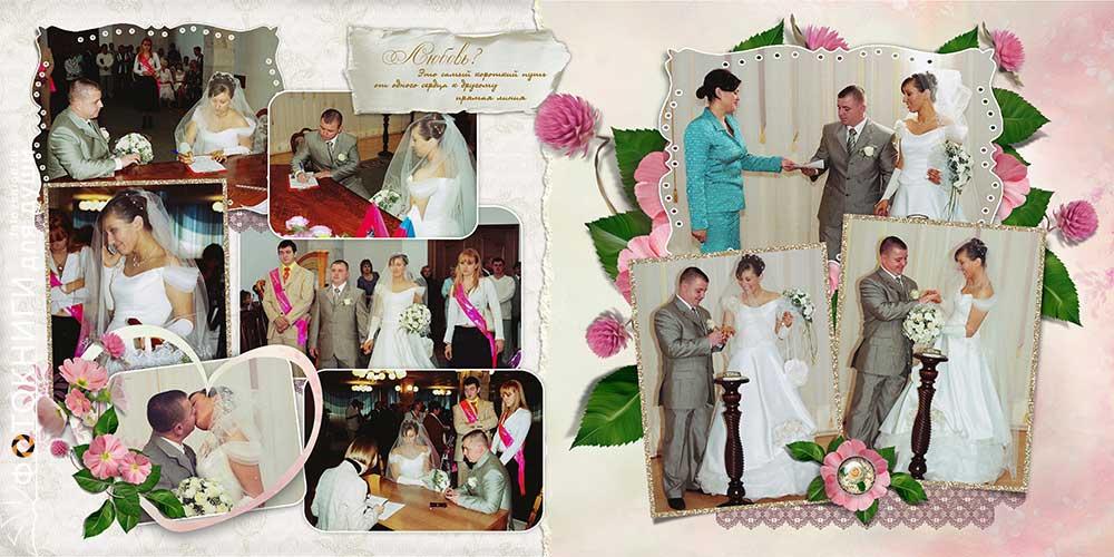 svadebnaja-fotokniga-5