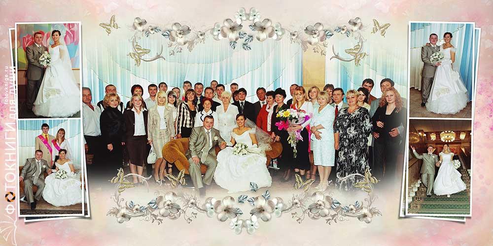svadebnaja-fotokniga-6