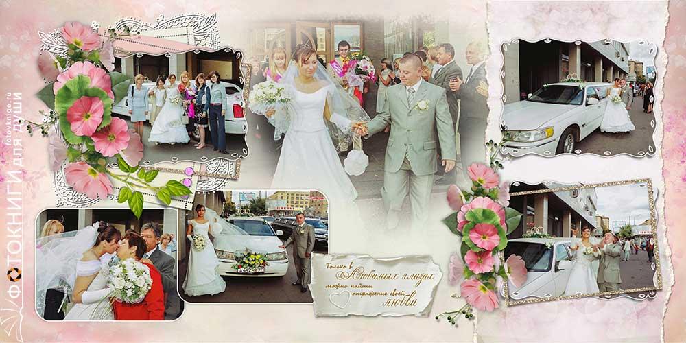 svadebnaja-fotokniga-7