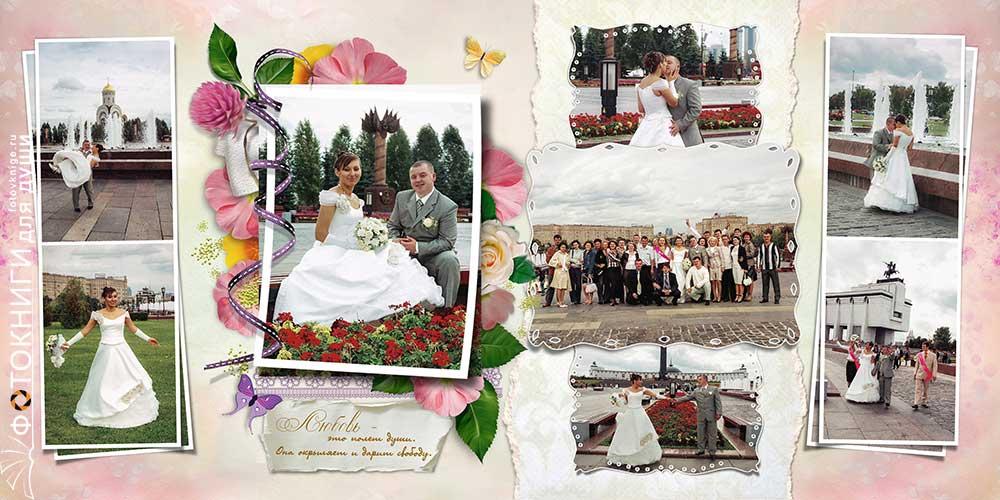 svadebnaja-fotokniga-8