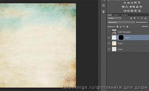 foto-perehodit-v-risunok-9